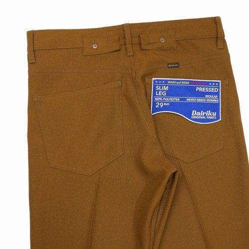 """他の写真3: DAIRIKU/""""Slim"""" Flasher Pressed Pants(ソイル)[""""スリム""""スタプレパンツ-21春夏]"""