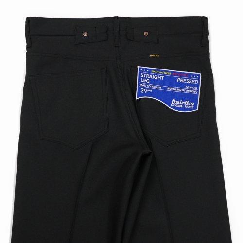"""他の写真3: DAIRIKU/""""Straight"""" Flasher Pressed Pants(ブラック)[""""ストレート""""スタプレパンツ-21春夏]"""
