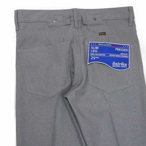 """他の写真3: DAIRIKU/""""Slim"""" Flasher Pressed Pants(コンクリート)[""""スリム""""スタプレパンツ-21春夏]"""