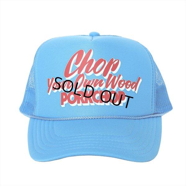 画像1: PORKCHOP/CHOP YOUR OWN WOOD CAP(コロンビアブルー)[メッシュキャップ-21春夏]
